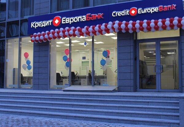 Кредитная организация содействие