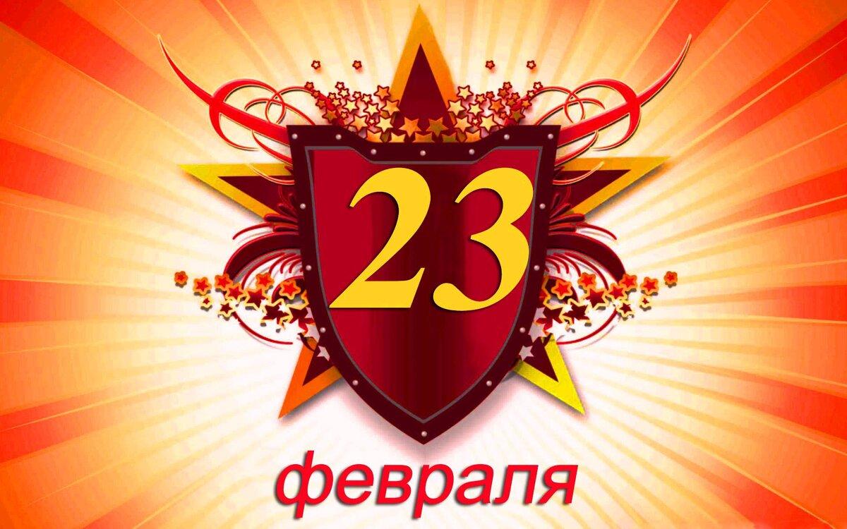 Картинки праздника 23 февраля в беларуси, открытка для папы