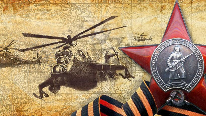 Поздравлений, открытки из афганистана