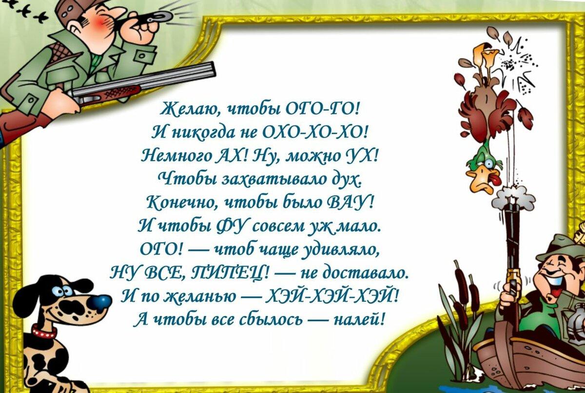 яндекс открытки с днем рождения мужчине с юмором хорошие