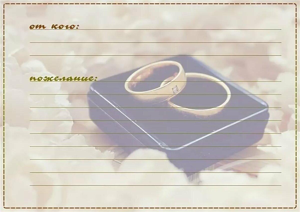 странички для книги пожеланий на свадьбу серебристо-зеленой мягкой