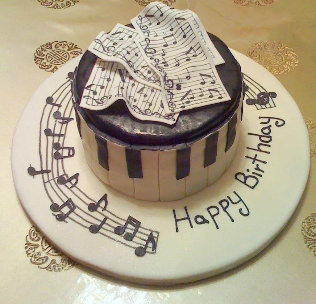 Поздравление с днем рождения певцу открытки