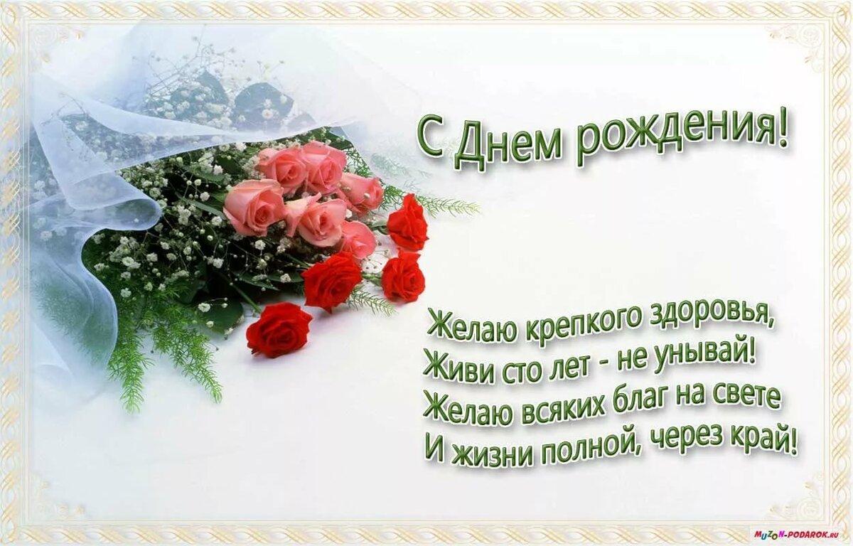 Красивое поздравление в стихах с днем рождения куму