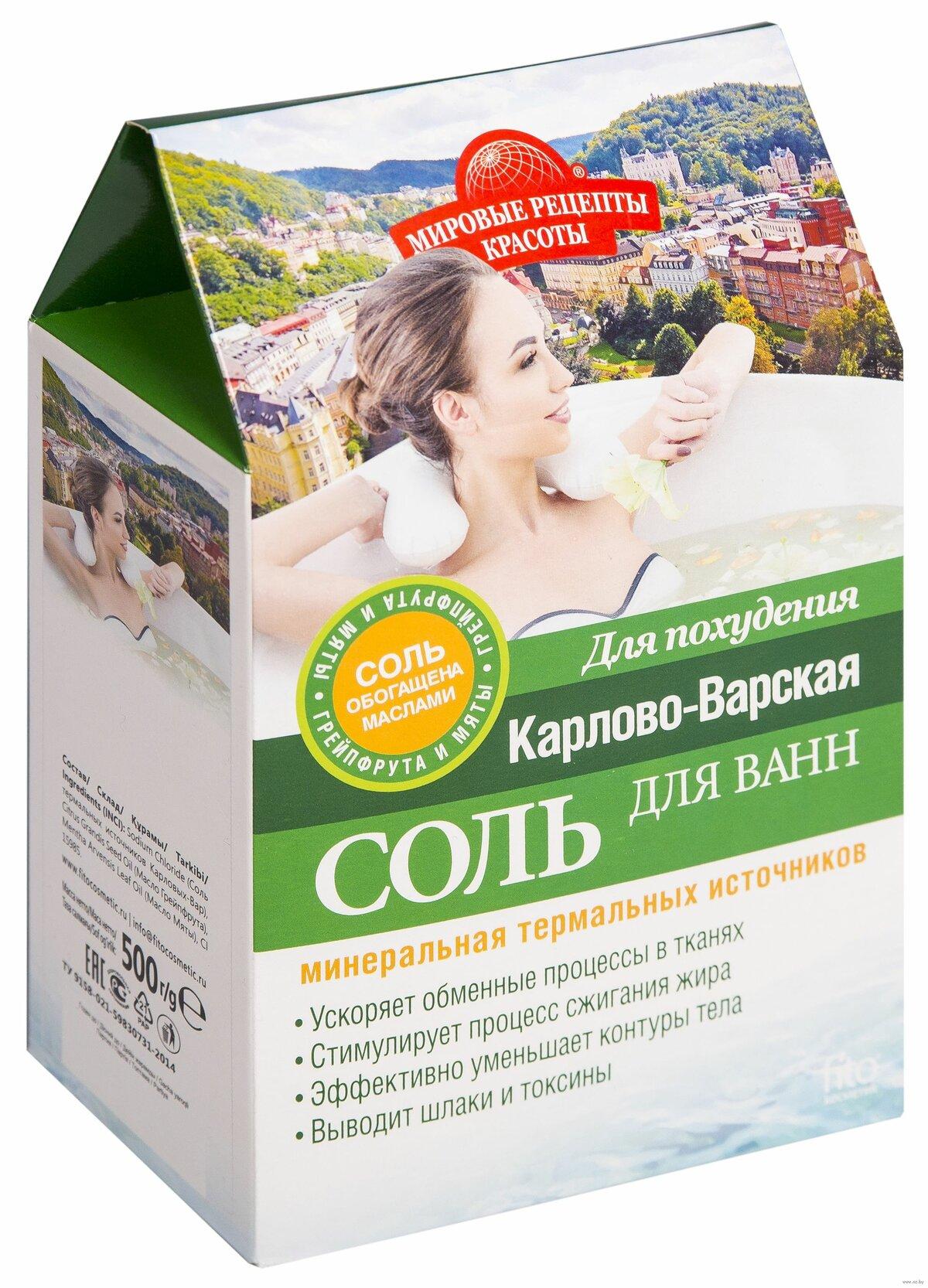 Ванна Эффективное Похудение. Домашние рецепты ванн для похудения