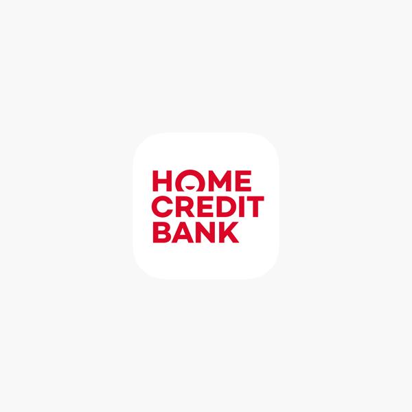 можно ли получить кредит под залог недвижимости если она в ипотеке