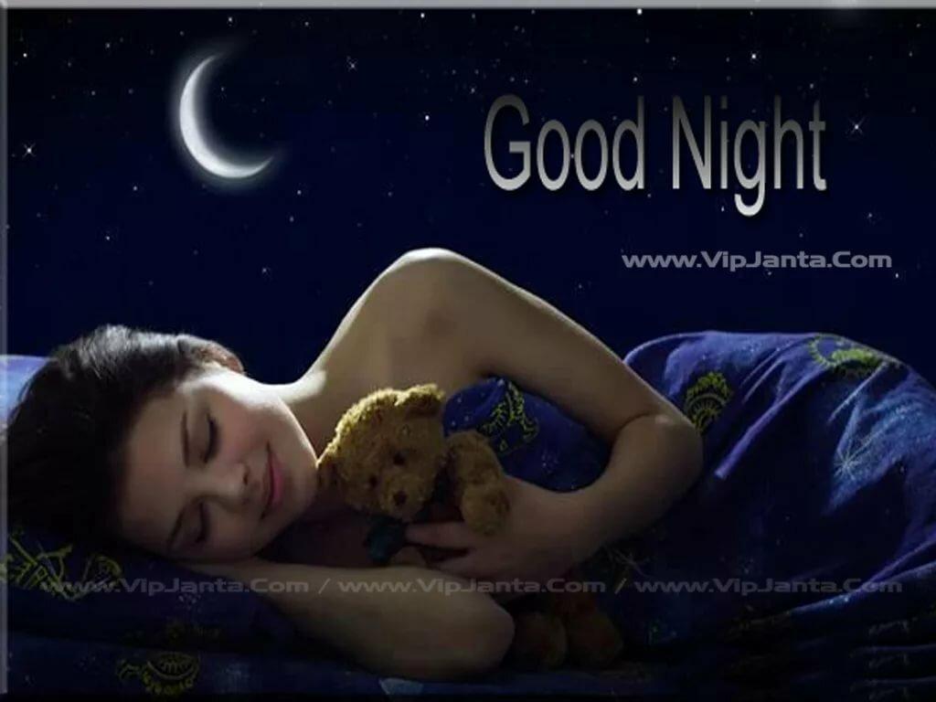 Открытка спокойной ночи для мужчины на английском
