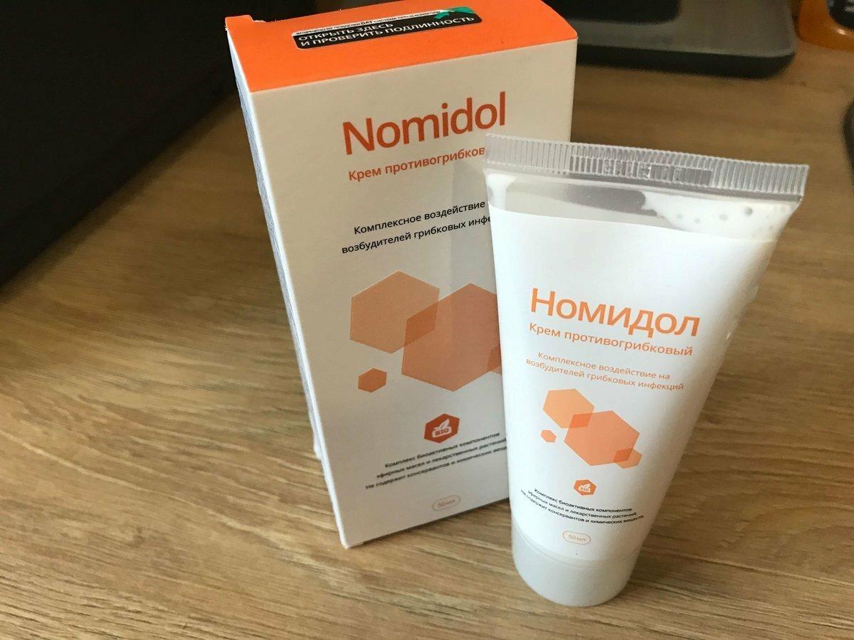 Nomidol - крем от грибка ног в Бердянске