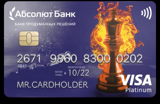 кредиты в мтс банке в красноярске кредиты займы юридическим лицам