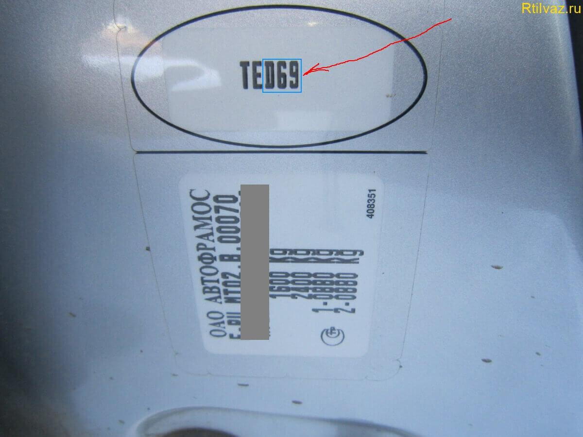 TED69 Код краски автомобиля Renault Logan