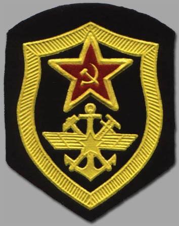 6 августа 1851 года созданы военно-рабочие подразделения для охраны и эксплуатации железной дороги