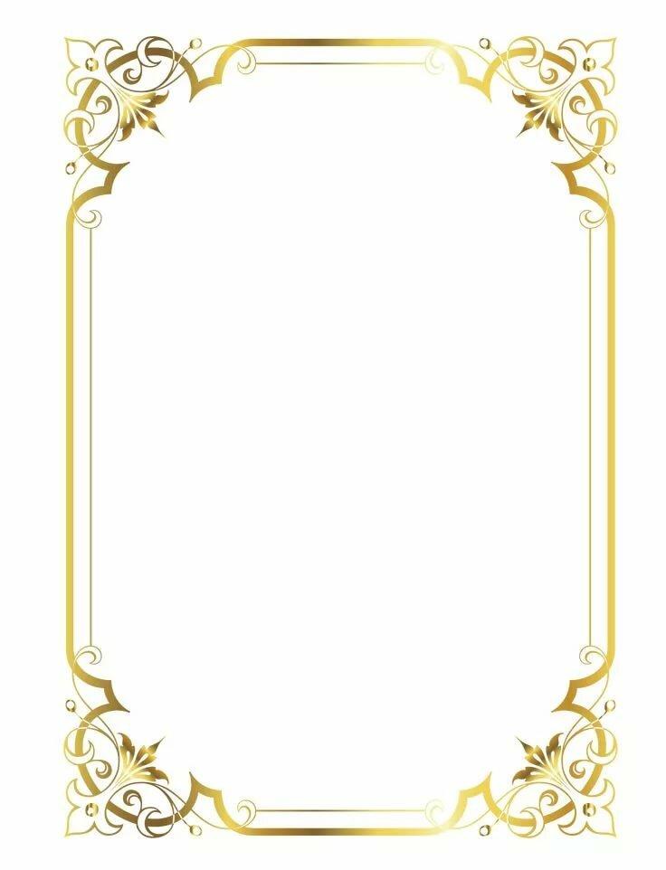 Открытка в золотой рамке