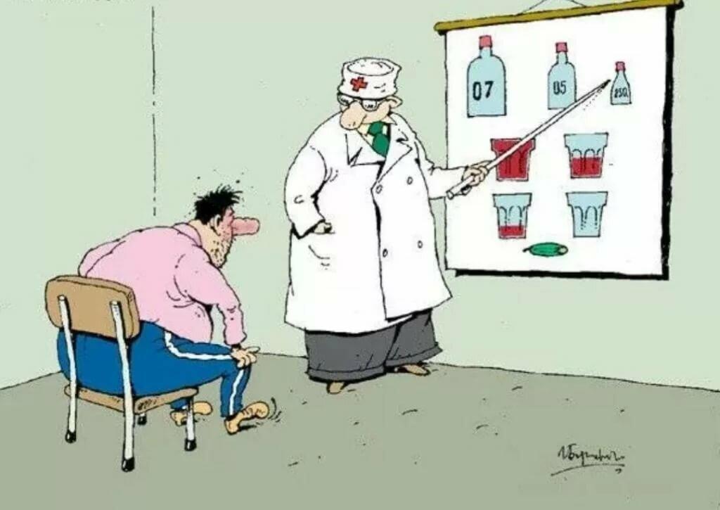 Пациент прикол картинка