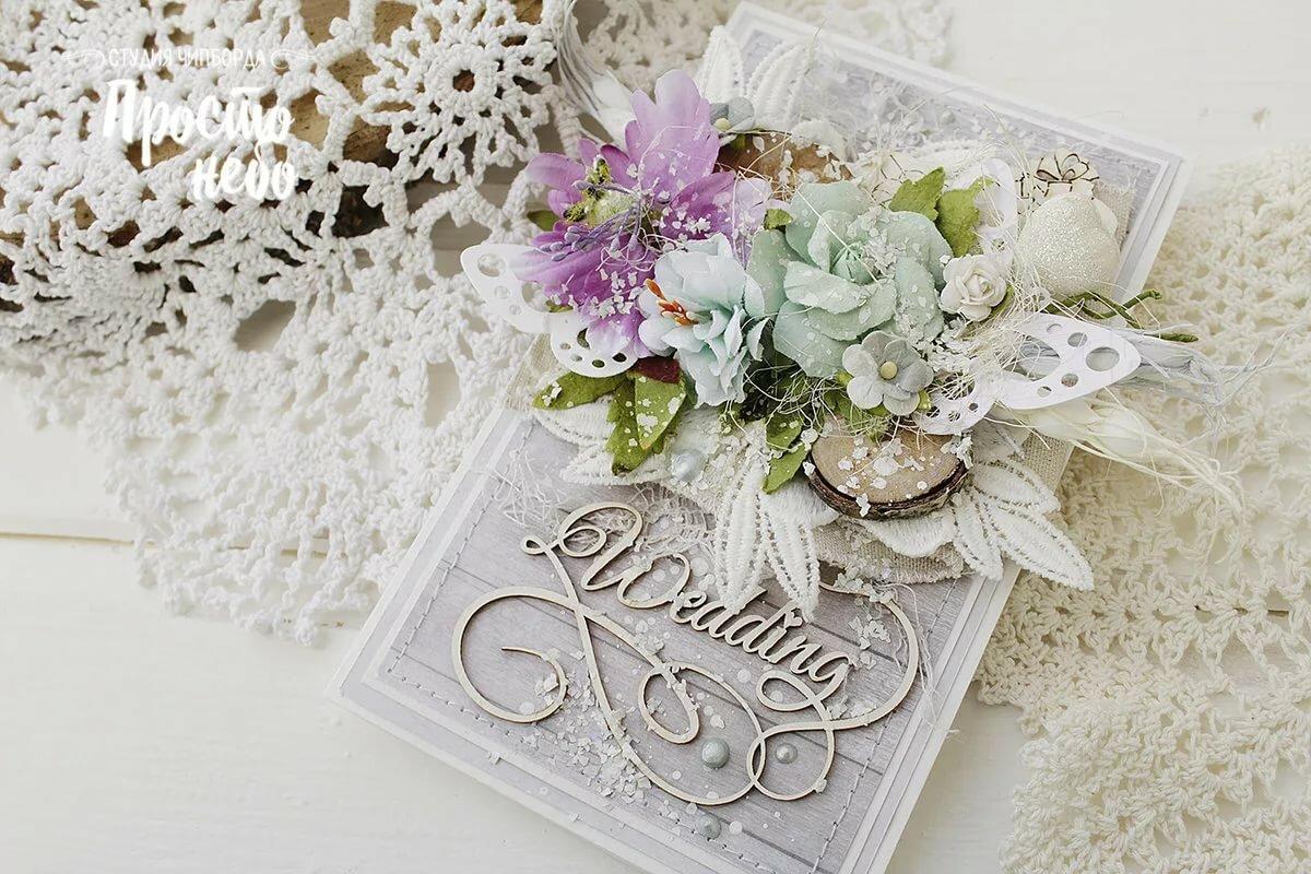 Открытки к свадьбе скрапбукинг мастер класс, прикол картинка