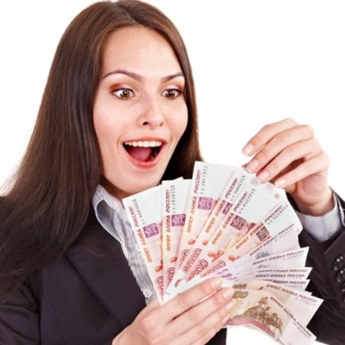 кустарников картинка деньги при получении увы