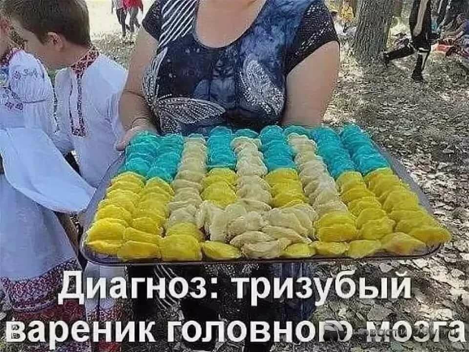 разных смешные картинки украина в ессентуках вид