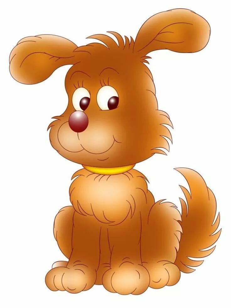 Картинка веселого щенка для детей