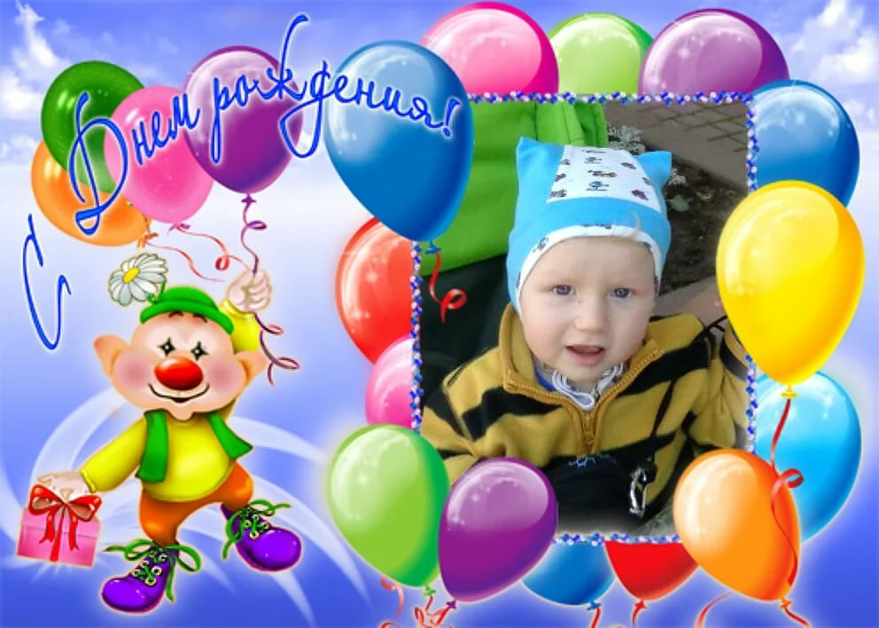 Поздравление на первый день рождения внуку от бабушки