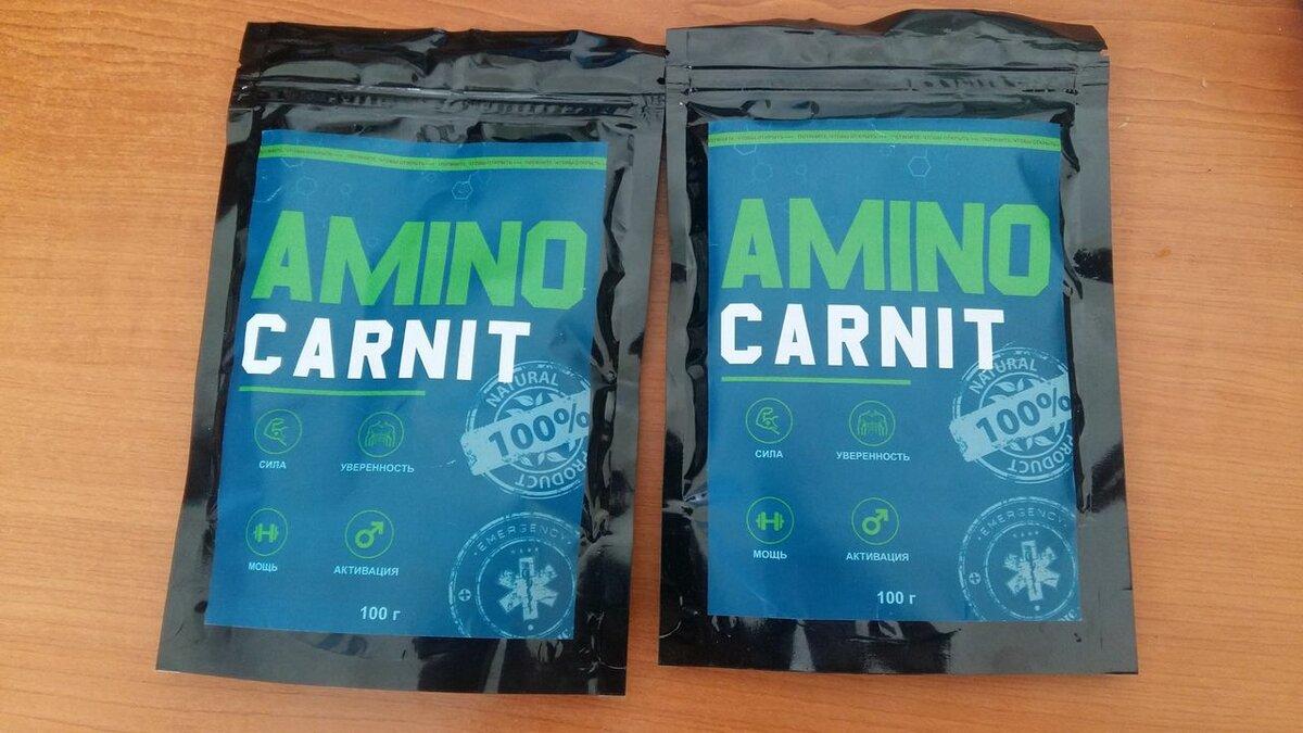 Аминокарнит - первое жиросжигающее для мужчин в Гатчине