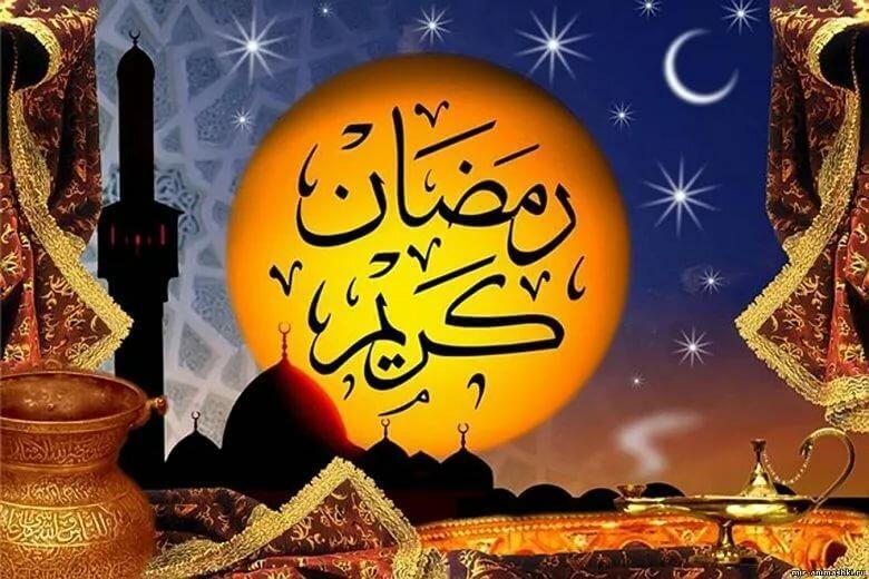 Открытка на арабском мои поздравления