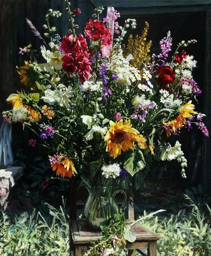 Полевые цветы букеты шедевры, шар гербер