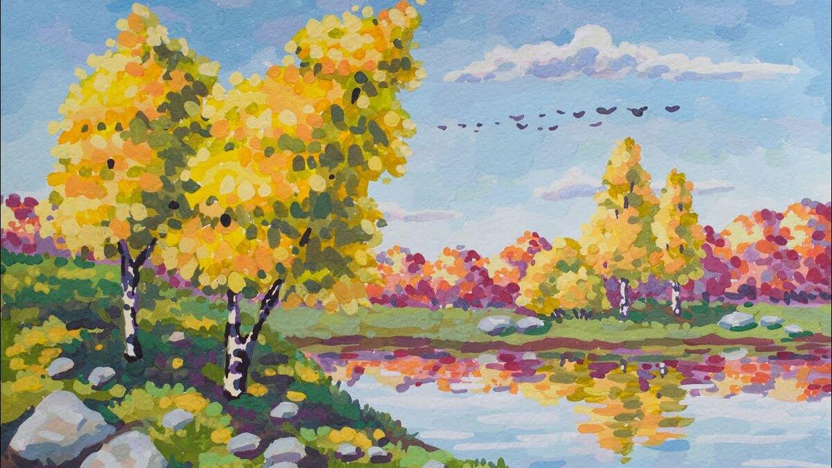 Картинки гуашью осень разная