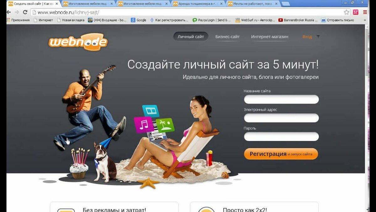 Создание порно сайта создание сайта bootstrap курс