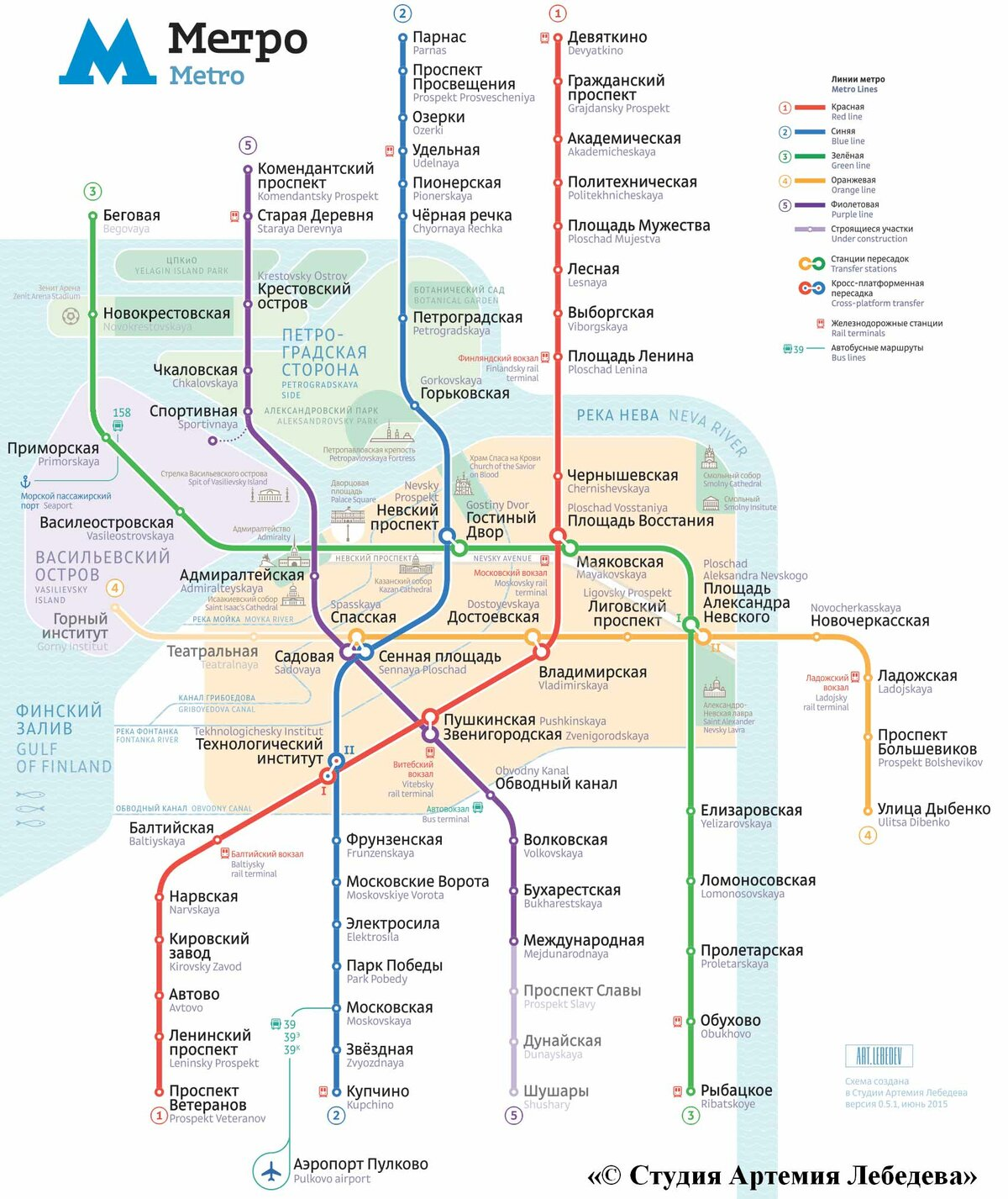 Картинка схемы метро спб