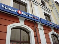 Номер кредит европа банк москва