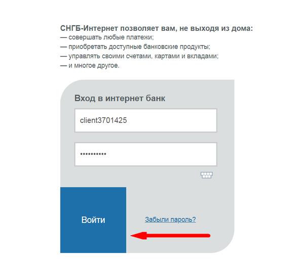 Втб 24 онлайн заявка на кредит наличными без справок и поручителей в рб