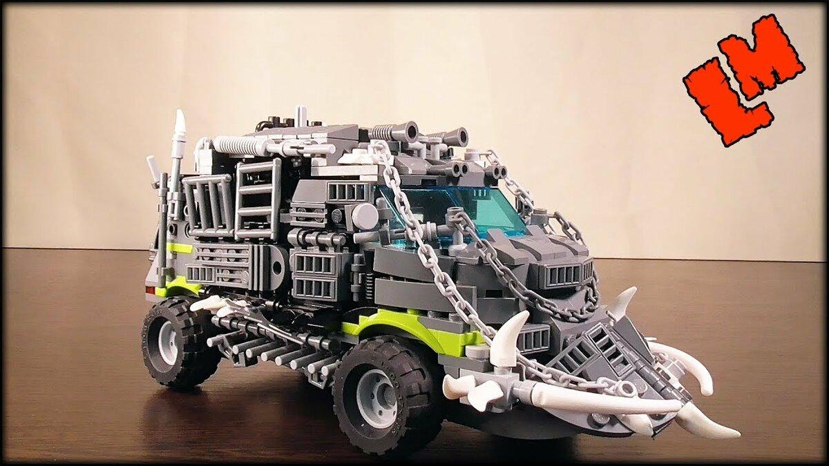 лего машины для зомби апокалипсиса каждый раз его