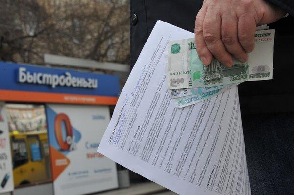 новые микрозаймы казахстана подать заявку на кредит в совкомбанк
