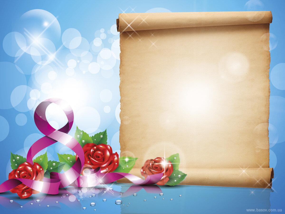 изготовления шаблоны с праздником 8 марта честь государственного