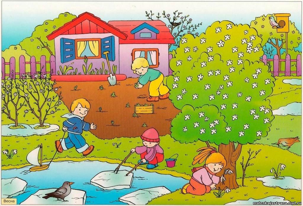 Картинки природа времена года для детского сада