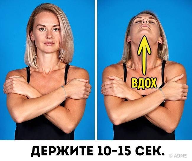 Все Упражнения Для Похудения Щек. Как похудеть в щеках