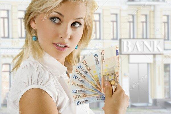 взять кредит в банке лнр