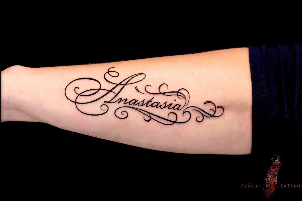 Картинка татуировка надпись