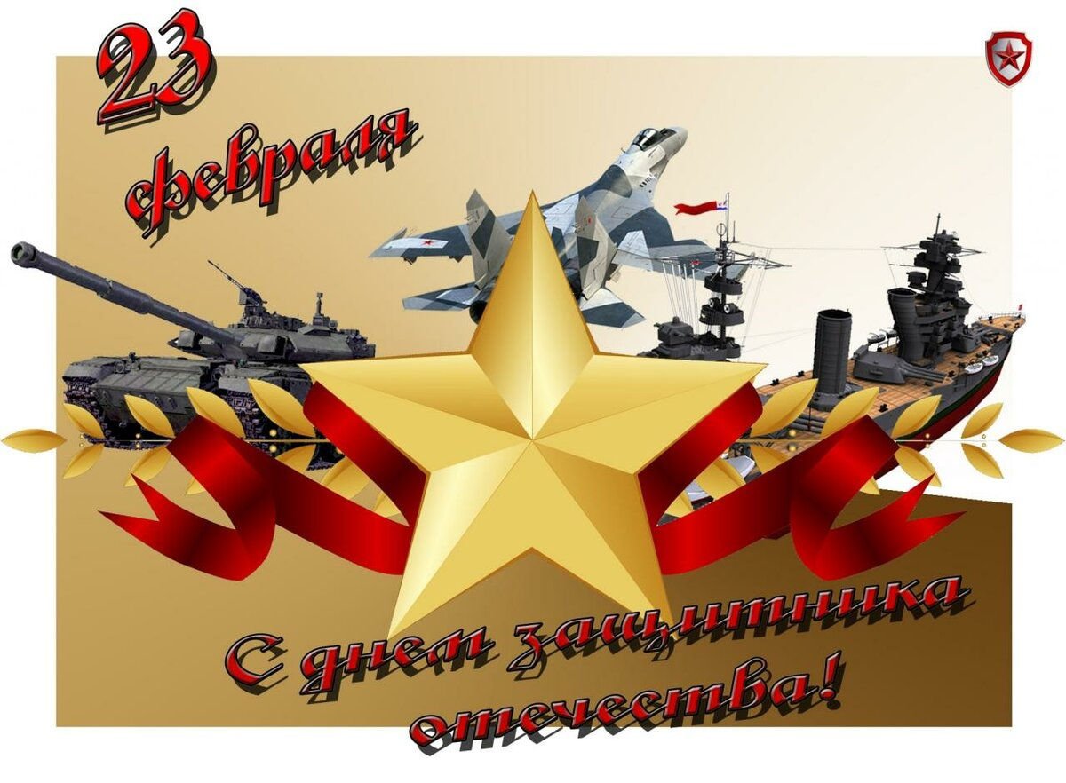 Фото на 23 февраля открытки, летящий самолет анимация