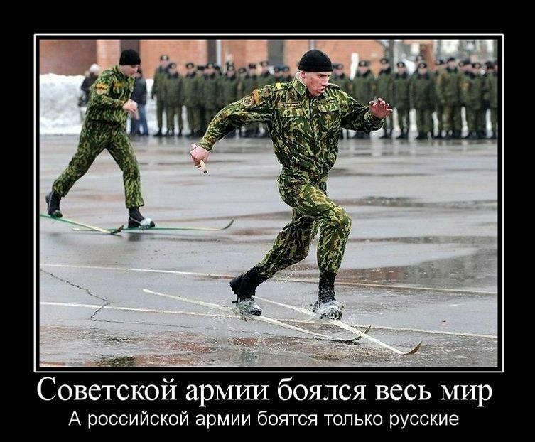 Прикольные картинки про армию с надписями ржачные для поднятия