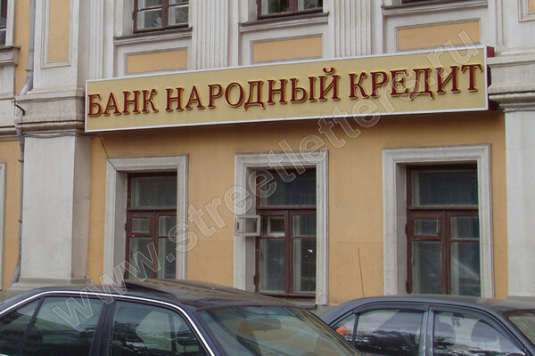 Кредит 4 миллиона рублей наличными