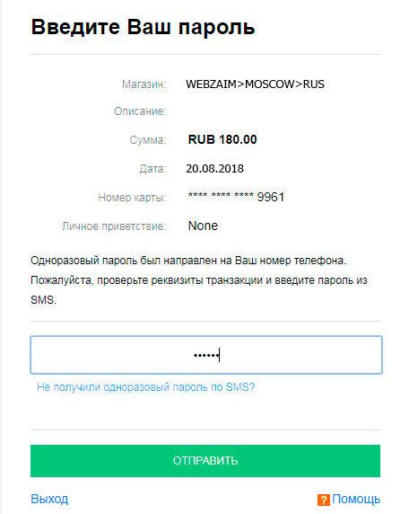 Банк хоум кредит красноярск телефон