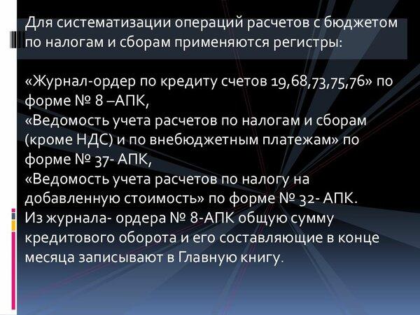 райффайзенбанк омск заявка на кредит
