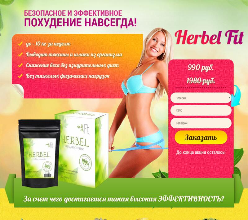 Производители Средств Для Похудения. Эффективные средства для похудения по отзывам – РЕЙТИНГ!