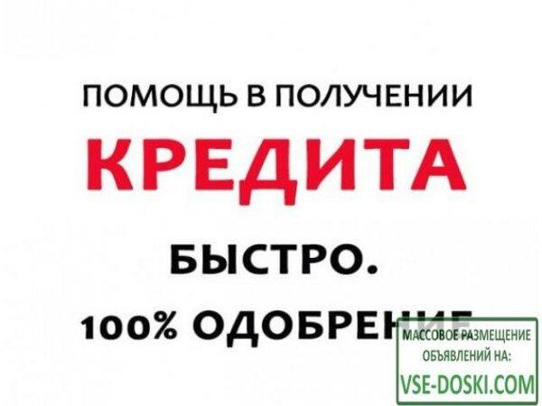 рассчитать кредит 500000 рублей на 5 лет в сбербанке