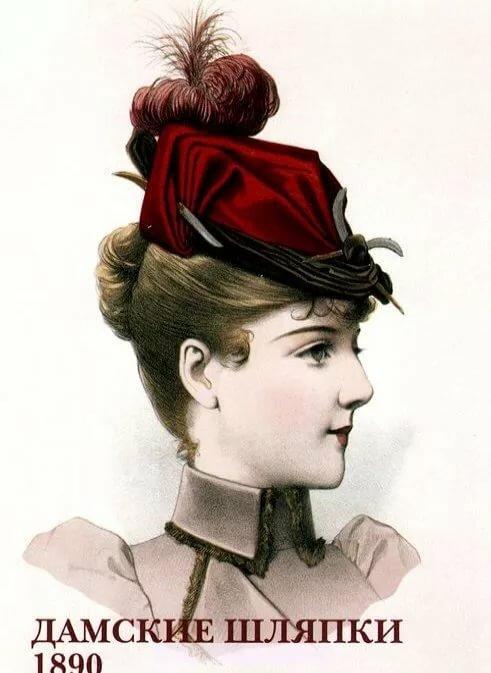 Для развода, открытки 1890