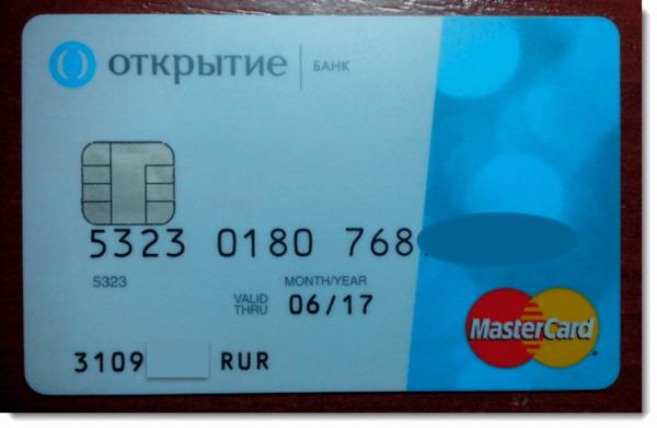 банк открытие официальный сайт онлайн заявка тинькофф платинум кредитная карта условия 2020 отзывы