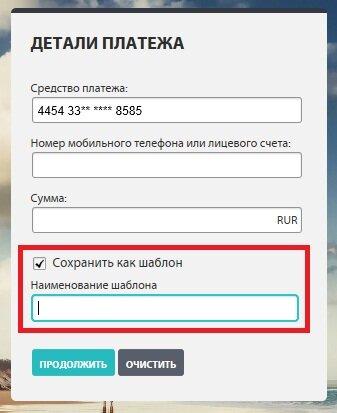 мтс банк оформить онлайн