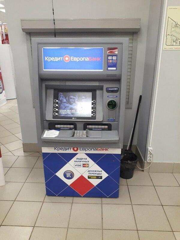 belgazprombank by узнать остаток по кредиту