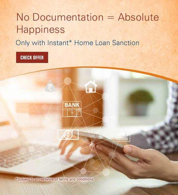 Кредит по двум документам в сбербанке условия