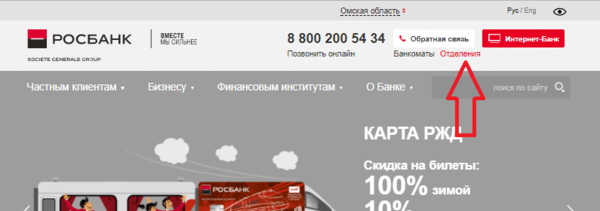 как скрыть свой номер мтс россия