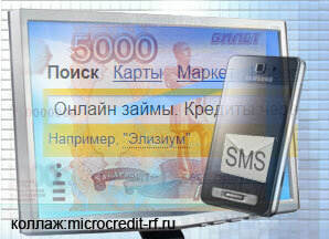 Кредит онлайн каспи банк казахстан